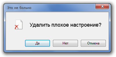 ПОЧТАЛЬОН.